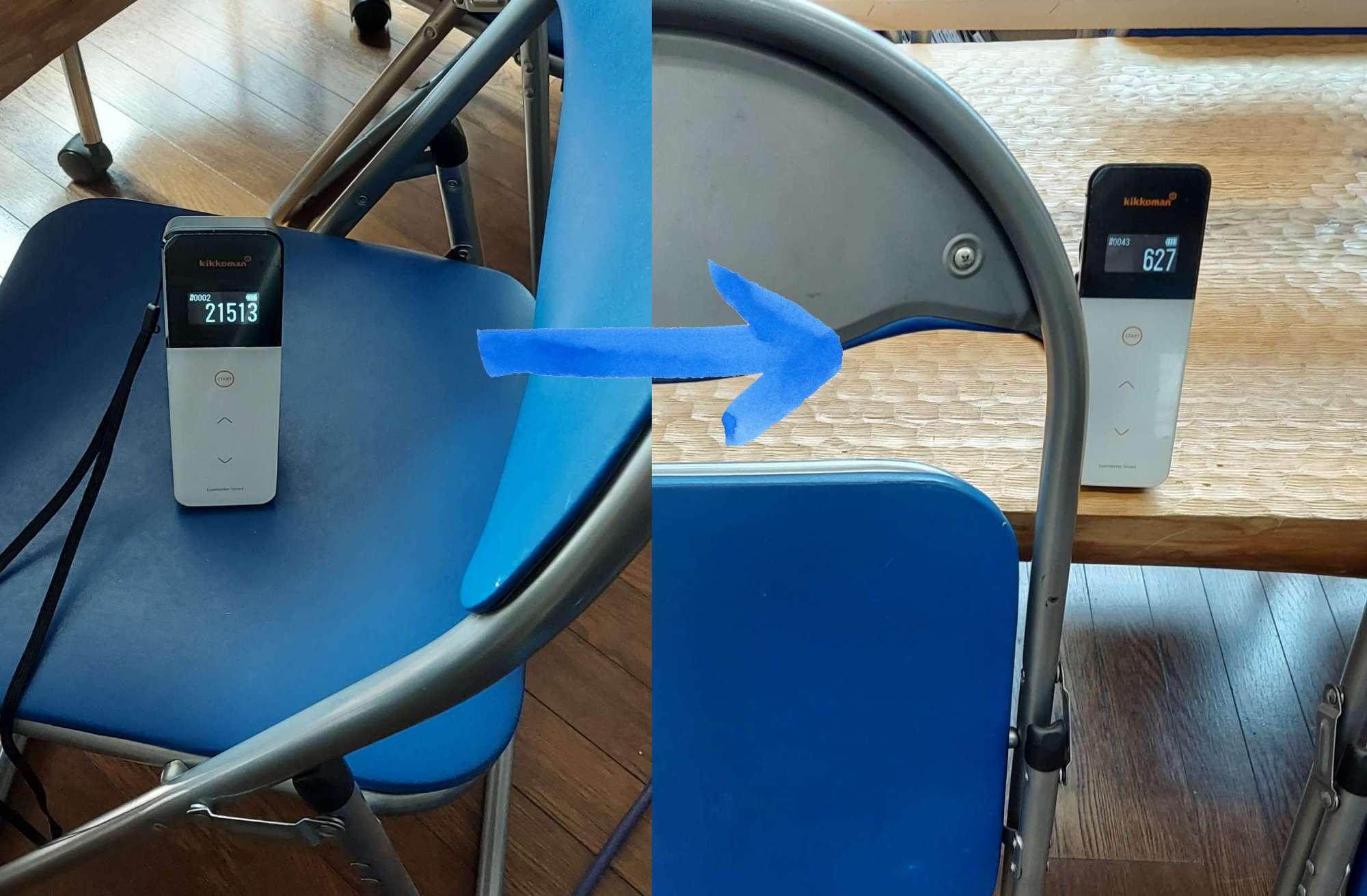 - 会議室のパイプ椅子が! -  -